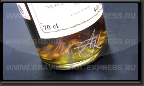 Логотип на бутылке