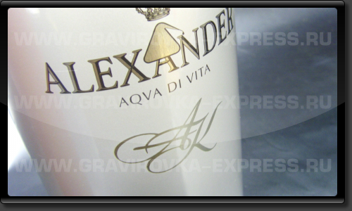 Бутылка с логотипом