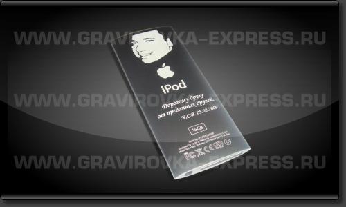 Apple  iPod с изображением