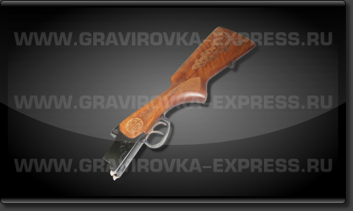 Приклад ружья с гравировкой