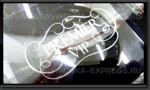 Пепельница с логотипом