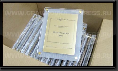 Сертификат из пластика