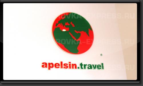 Логотип из пластика