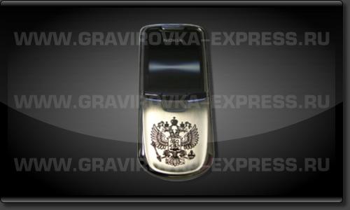 Гравировка на телефоне Nokia