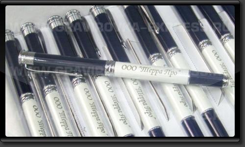 Сувенирная ручка