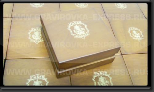 Загравированные коробки в тираже