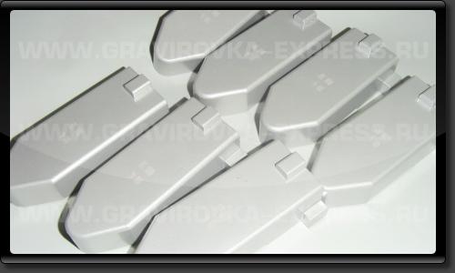Корпуса деталей с лазерной маркировкой