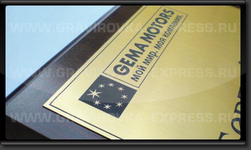 Поздравительный сертификат