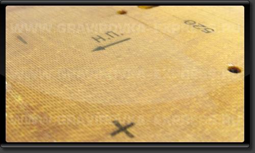 Маркировка текстолитовой панели - ближе