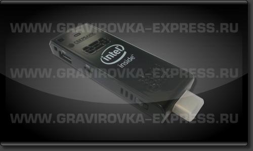 Гравировка корпуса мини-компьютера Intel Compute Stick