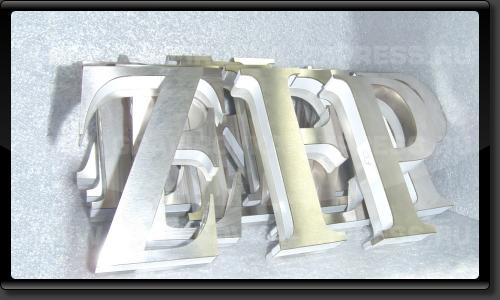 Акриловые основы букв