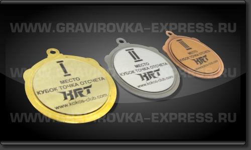 Медали с изображением