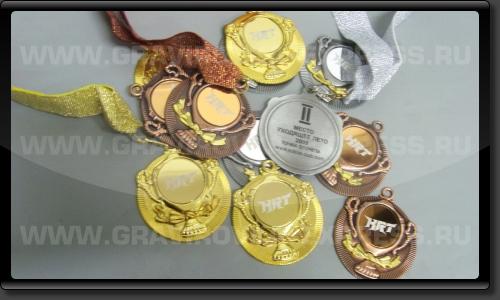 Медали на заказ с логотипом