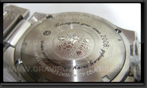 Наручные мужские часы с надписью