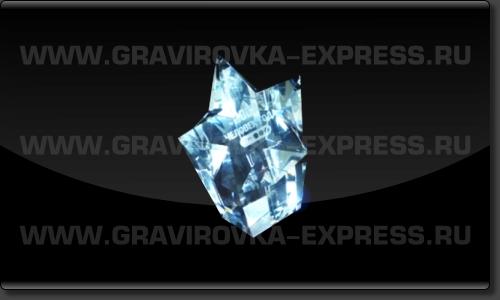 Лазерная гравировка стеклянной статуэтки