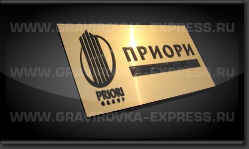 Вывеска с лого
