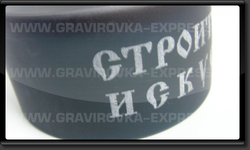 Статуэтка с логотипом