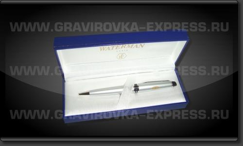 Ручка в футляре с гравировкой