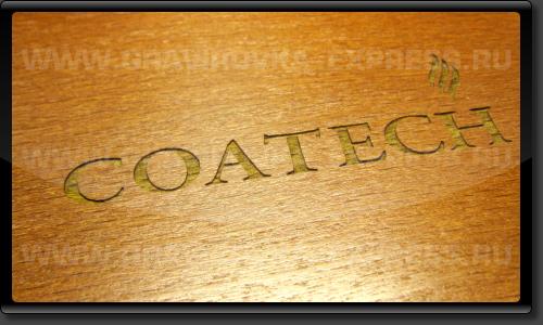 Логотип на крышке коробки