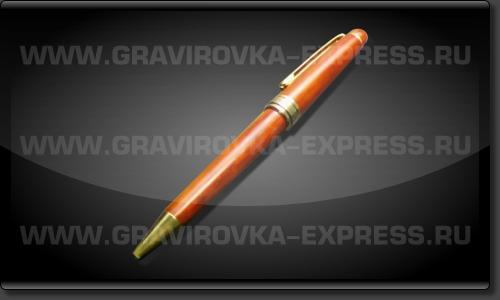 Деревянная ручка с гравировкой по окружности