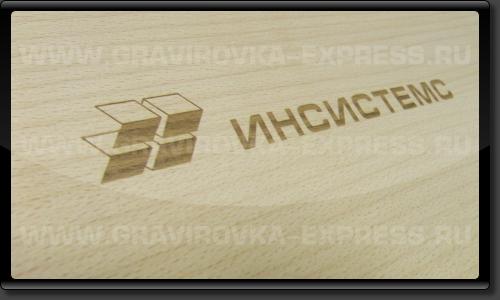 Логотип на крышке коробки.