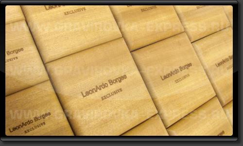 Гравировка на деревянной коробке