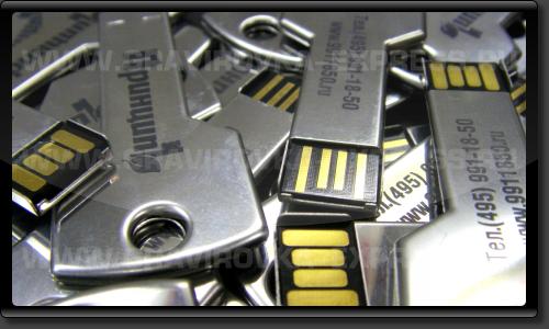 USB-флеш с гравировкой